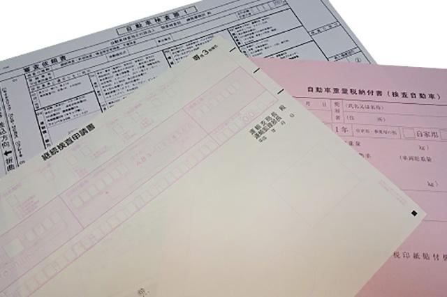 サービス紹介/サポートサービスimage